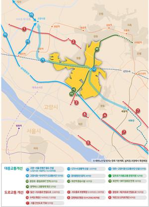 창릉 신도시 GTX 역